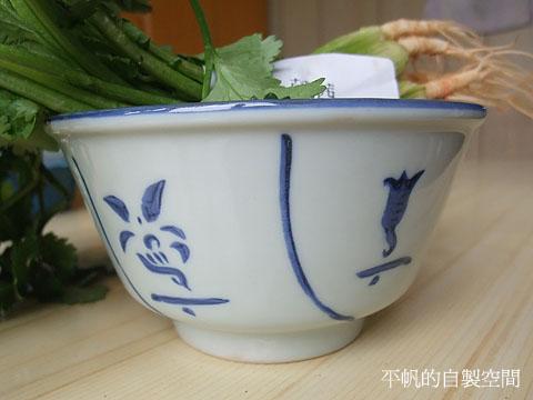 whitecongee