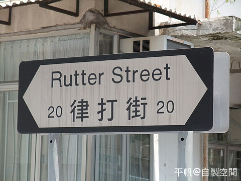 rutterst1