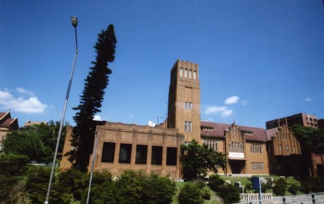 maryknollcoventschool-1a