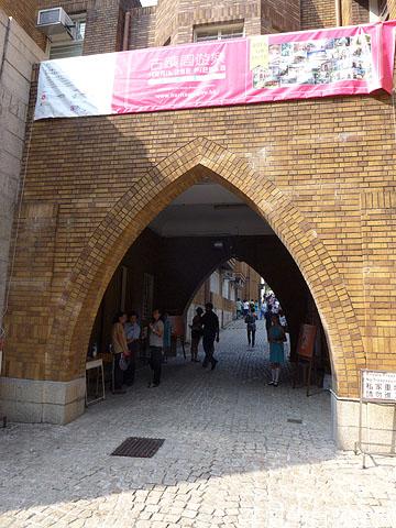 maryknollcoventschool-4