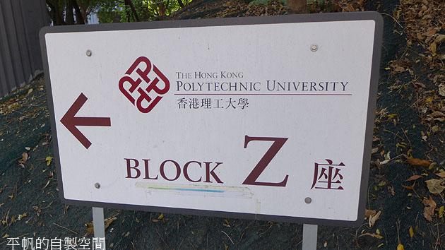 PolyUBlockZ-1