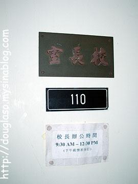 shueyan13