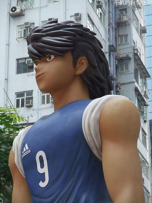 captaintsubasa-12