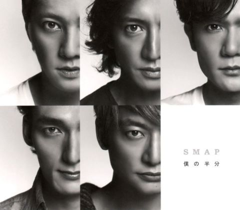 smapalbum2011