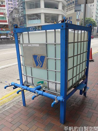 temp water tank