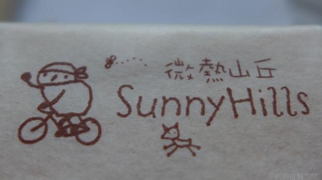 sunnyhills9