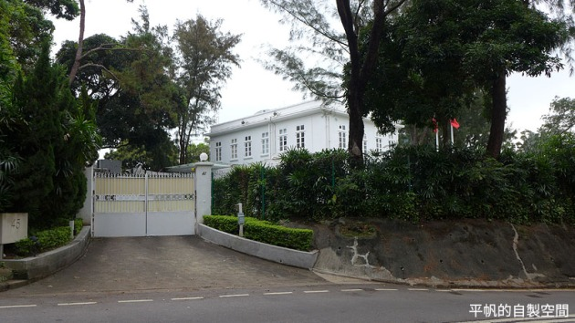 fs house