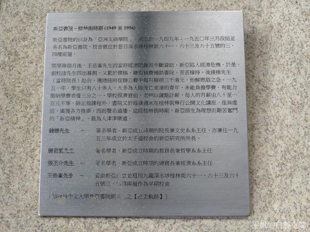 newasiapark16-3