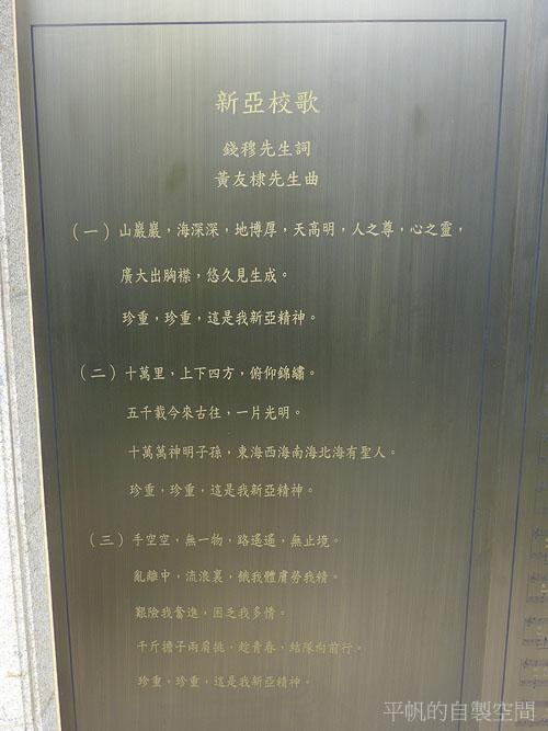 newasiapark16-6