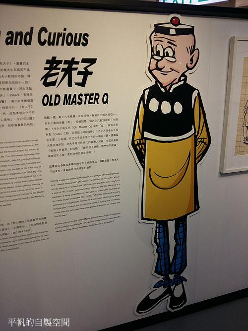 oldmasterq-13