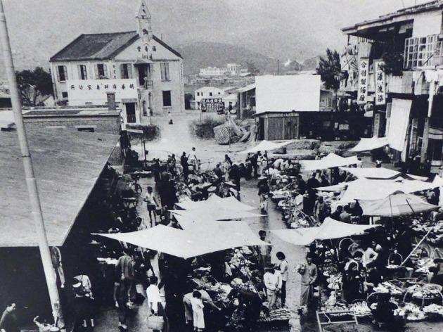 1950sms